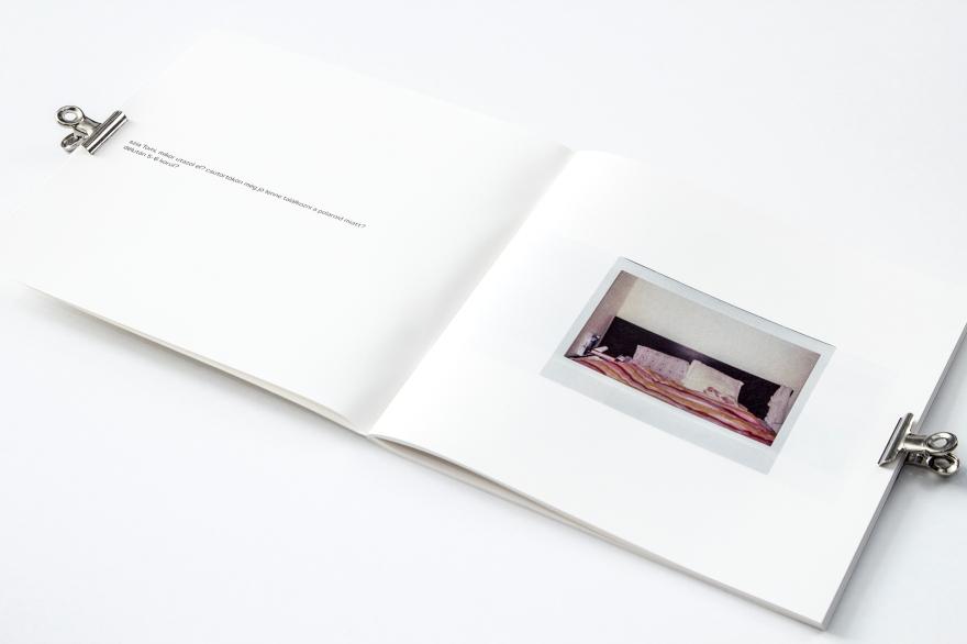 emese kiss polaroid